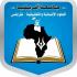 Africa University | Electronic Portal